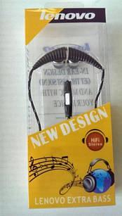 "Original H/F Lenovo, Extra Bass Black (тканевые) New design ""Акционная цена"""