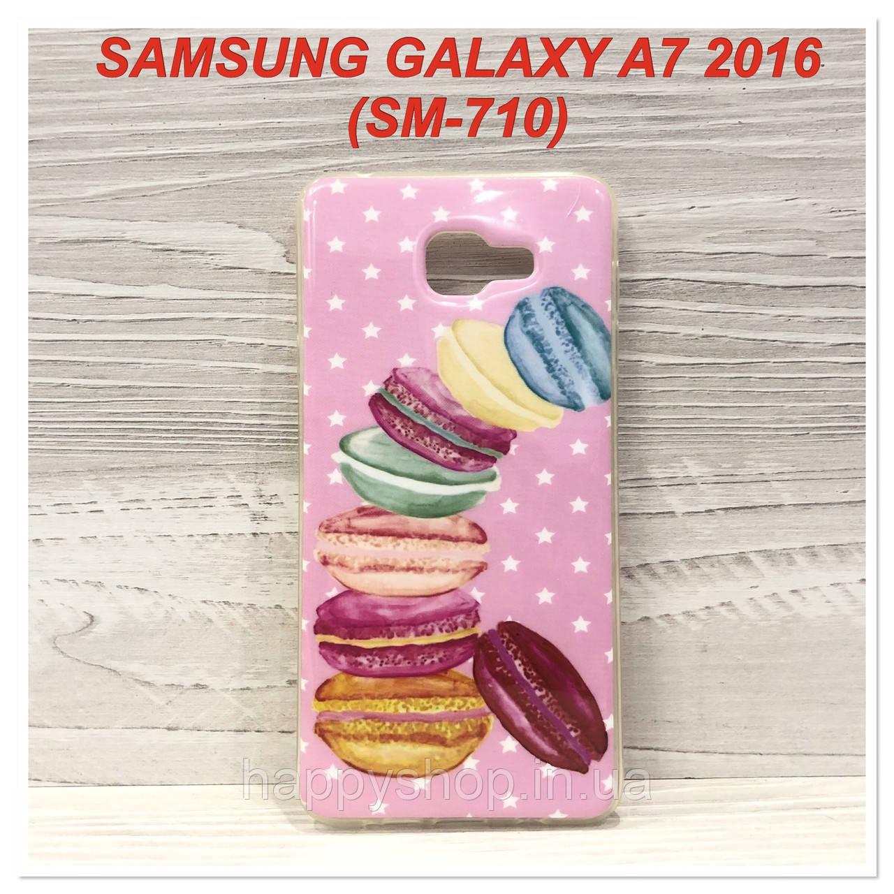 Силиконовый чехол с рисунком для Samsung Galaxy A7 2016 (SM-A710) Macarons