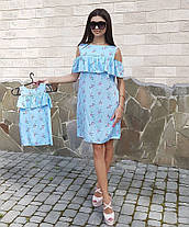 Комплект платьев с воланом мама + дочка, фото 3