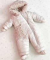 Дитячий зимовий комбінезон (на зріст 68 см), фото 1
