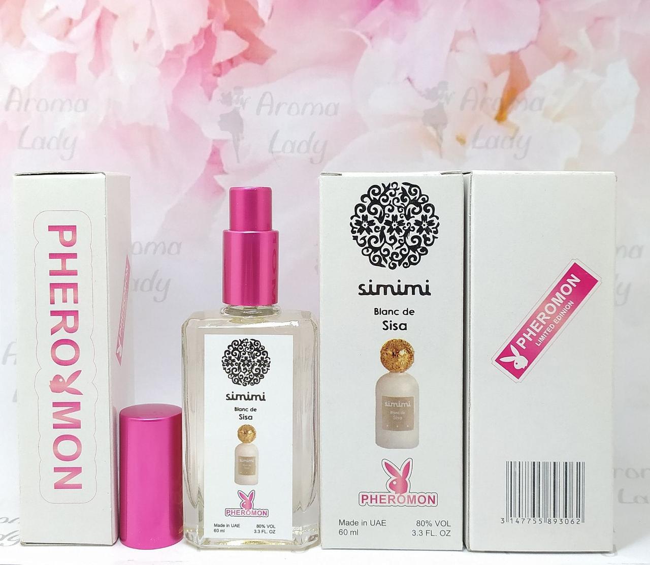 Женский аромат Simimi Blanc de Sisa (Симими Бланк Де Сиса) с феромонами 60 мл