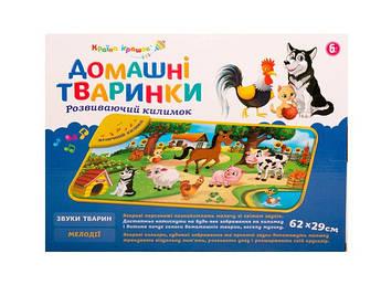 """Музыкальный развивающий коврик """"Домашние животные"""" (интерактивная и обучающая игрушка)"""
