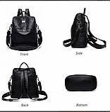 Сумка женская рюкзак, фото 5