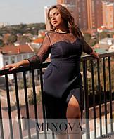 Романтичное платье со вставками из кружева, подол подшит на запАх с 50 по 62 размер, фото 1