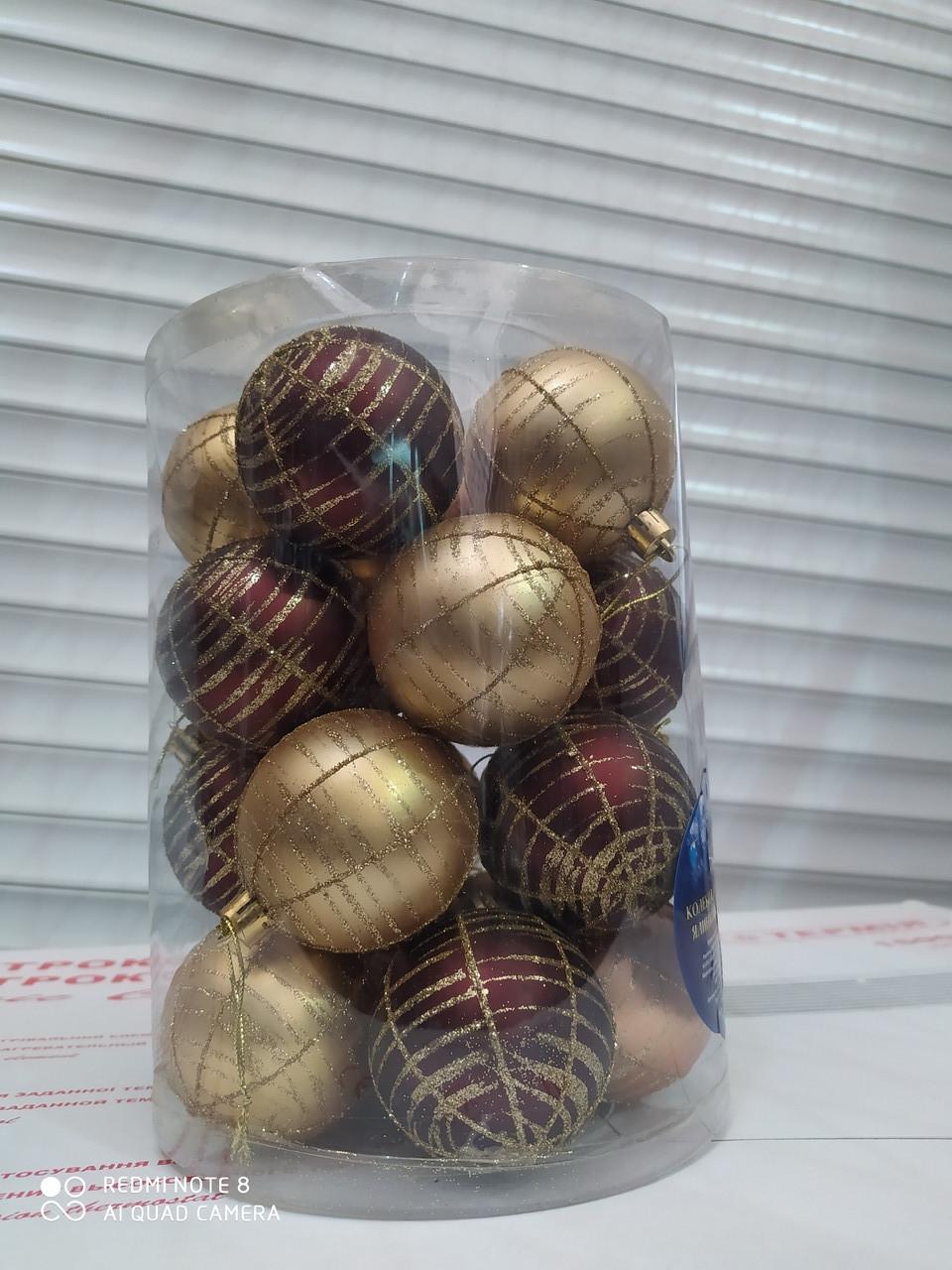 Новогодние елочные шары 20 шт. в упаковке ( диаметр 6 см ) микс
