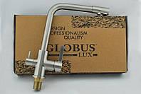 Смеситель на мойку латунный Globus Lux Gllr 0444-8 под фильтр цвет нержавейка