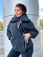 Женская модная теплая куртка на завязках