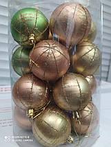 Ялинкові кулі 20 шт. в упаковці ( діаметр 6 см ) мікс, фото 3