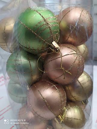 Новогодние елочные шары 20 шт. в упаковке ( диаметр 6 см ) микс, фото 2