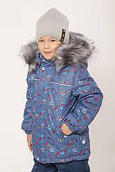 Зимова куртка утеплена 'Космос' для хлопчика 4-6 років.