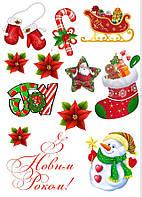 Вафельная картинка З Новим Роком   Новогодние вафельные картинки   С Новым Годом вафельна картинка Формат А4