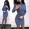 Платье гольф обтягивающее с длинным рукавом, фото 3