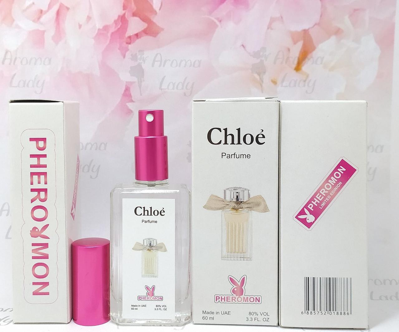 Женский аромат Chloe Eau de Parfum (Хлое О Де Парфюм) с феромоном 60 мл