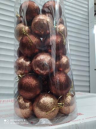 Новогодние елочные шары 30 шт. в упаковке ( диаметр 6 см ) микс, фото 2