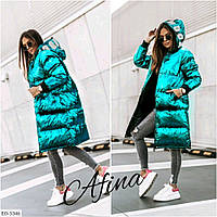 Женская модная зимняя куртка металлик в красивых цветах, большие размеры