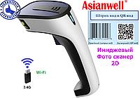 6 мес гарантия Сканер штрих кодов беспроводной 1D 2D фото эмуляция COM, фото 1