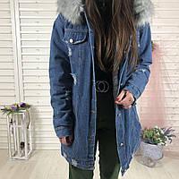 Женская зимняя джинсовая куртка с мехом