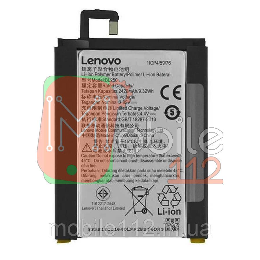 Аккумулятор (АКБ батарея) Lenovo BL250 оригинал Китай Vibe S1 S1a40 S1c50 2500 mAh