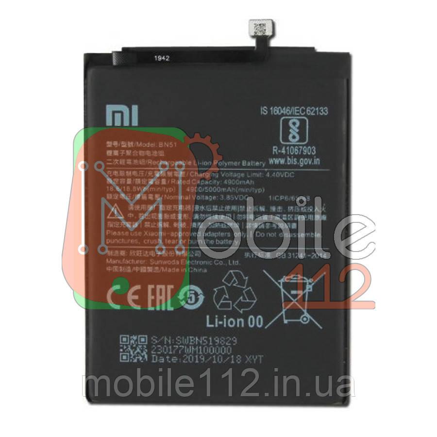 Аккумулятор (АКБ батарея) Xiaomi BN51 оригинал Китай Redmi 8, Redmi 8A 5000 mAh M1908C3IC, MZB8255IN,