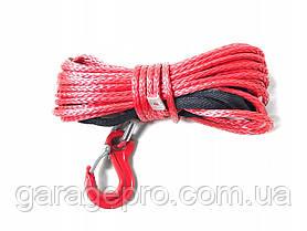 Синтетический (кевларовый) трос 15м 6мм (красный)