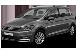 Защита двигателя и КПП для Volkswagen (Фольксваген) Touran 3 2015+