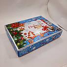 Подарункова картонна коробка з кришкою 800 грам, фото 2