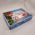 Подарункова картонна коробка з кришкою 800 грам, фото 3
