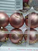 Елочные шары 6 штук диаметр 8 см, фото 3