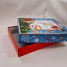 Подарункова картонна коробка з кришкою 800 грам, фото 5