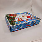 Подарочная картонная коробка с крышкой 800 грамм, фото 4
