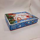 Подарункова картонна коробка з кришкою 800 грам, фото 4