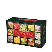 Чай Ahmad Twelve Teas  12 вкусов