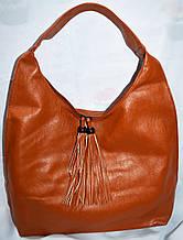 Жіноча помаранчева сумка-торба на плече з штучної шкіри 35*37 см