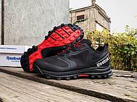 Мужские зимние термо кроссовки Reebok Terrain GTX утепленные gore-tex водонепроницаемые