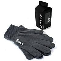Перчатки iGlove для сенсорных экранов серые, фото 1
