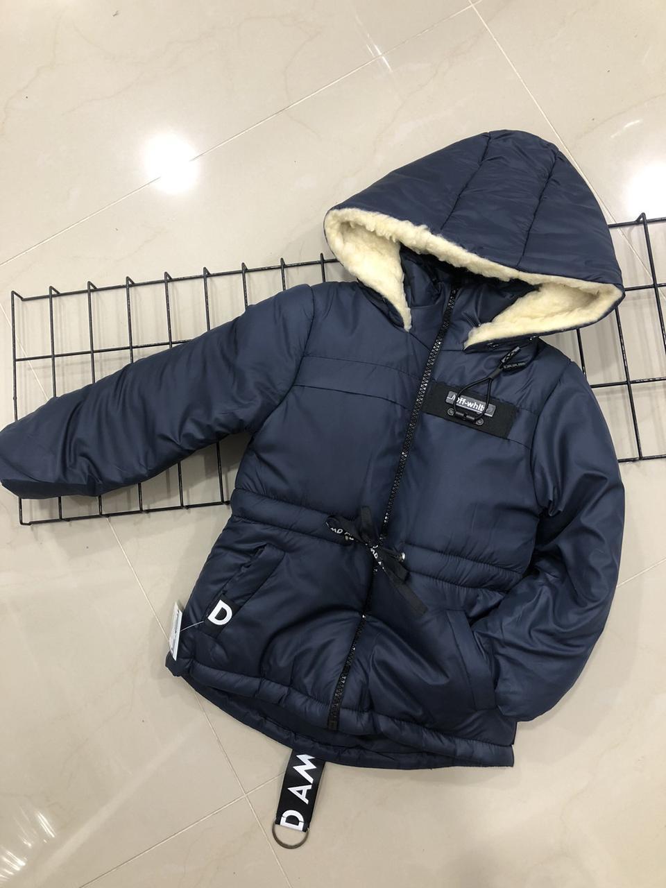 Зимняя курточка на овчине для мальчика (на рост 98 см)