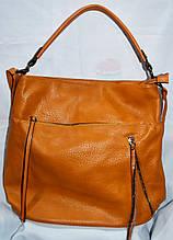 Жіноча жовта сумка-торба на плече з штучної шкіри 35*34 см
