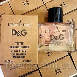 Тестер Dolce&Gabbana 3 L'Imperatrice женские (Дольче Габбана 3 Императрица) 50 мл (лицензия ОАЭ)