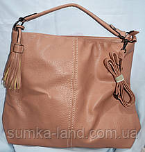 Женская пудровая сумка-торба на плечо из искусственной кожи 41*36 см