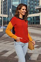 Красивый женский свитер трехцветный демисезонный, фото 3
