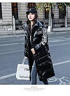 Женская куртка пуховик. Зимняя женская куртка. Женская зимняя куртка S-M