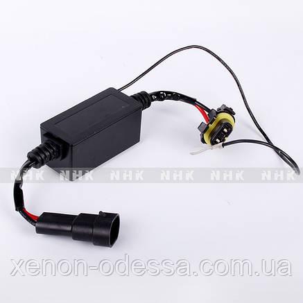 Обманка для Bi-LED светодиодных линз / LED CANBUS DECODER for Bi-LED, фото 2