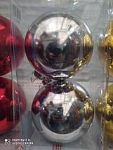 Новогодние елочные шары 12 см , в коробке 2 штуки, фото 3