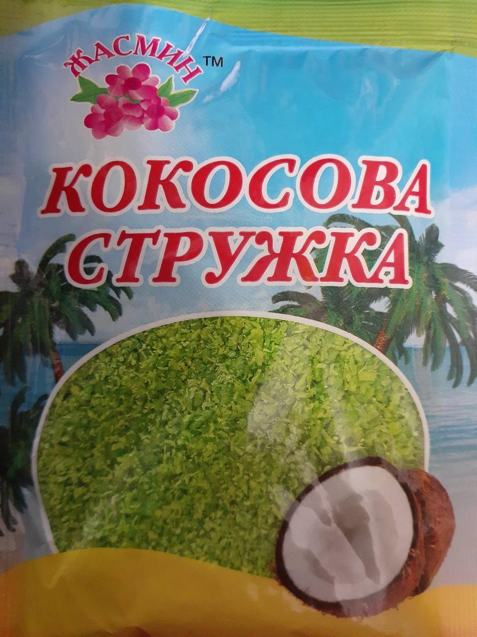 Кокосова стружка ( зелена) 25 грам ТМ Жасмин