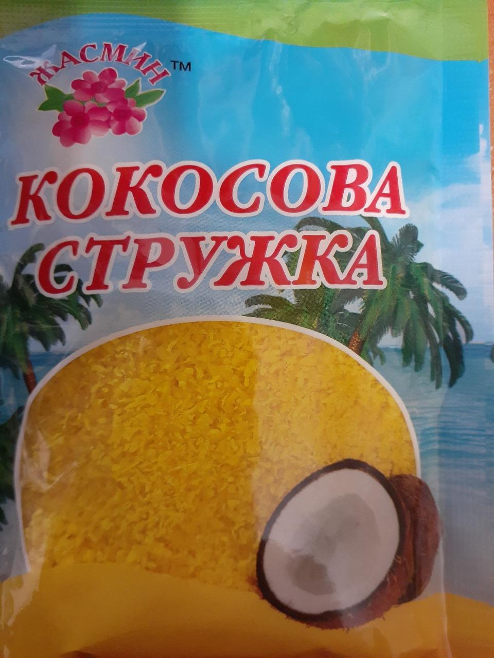 Кокосовая стружка ( жёлтая) 25 грамм ТМ Жасмин