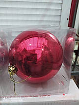 Новогодний елочный шар 15 см, фото 2