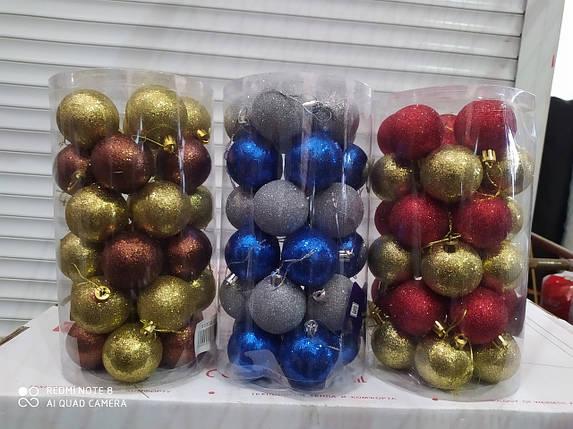 Елочные шары диаметр 5 см , 30 штук в упаковке, фото 2