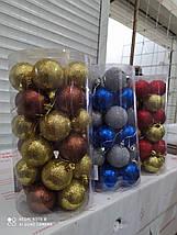Елочные шары диаметр 5 см , 30 штук в упаковке, фото 3