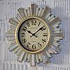 Настенные часы (30 см.)