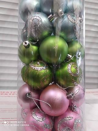 Новогодние елочные шары диаметр 6 см , 30 штук в упаковке, фото 2